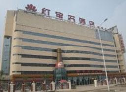 Tianjin ruby shop