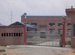 Shandong Oriental craft glass factory