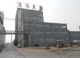 Shandong jinan aohai carbon co. LTD