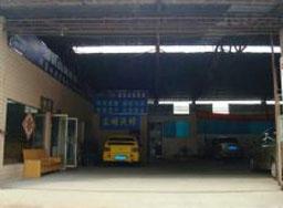 Shandong dongming automobile repair factory