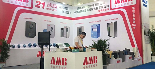 The big event! Ambition letter exhibition ningbo station hot opening!