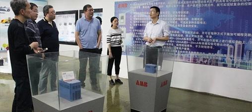 Leaders and delegation visited Ambition